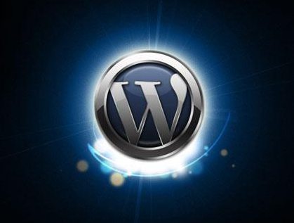 wordpress image - How to choose your WordPress Hosting
